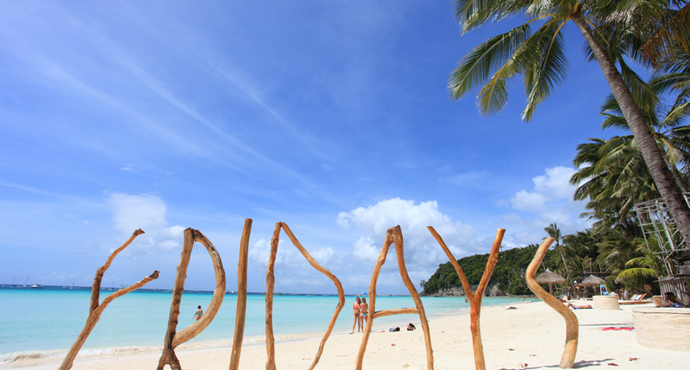 星期五海滩 Friday Beach